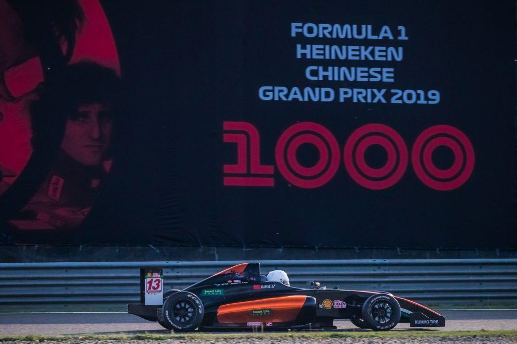 Mygale_Chinese F4_GP F1